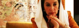 The Woman of Courage – Benazir Bhutto
