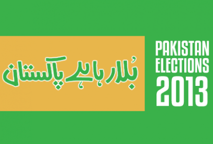 The Illusions of Choice – Pakistan Elections 2013