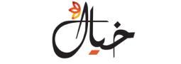 'Festival of Arts & Literature 2013